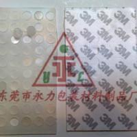 供应本色透明硅胶胶垫/防滑硅胶垫/3M背胶硅胶垫 特价直销