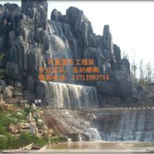 供应黑龙江塑石假山,黑龙江塑石假山报价,黑龙江塑石假山工程