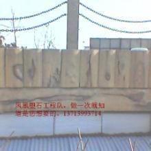 供应辽宁护拦价格,栏杆价格,沈阳栏杆价格