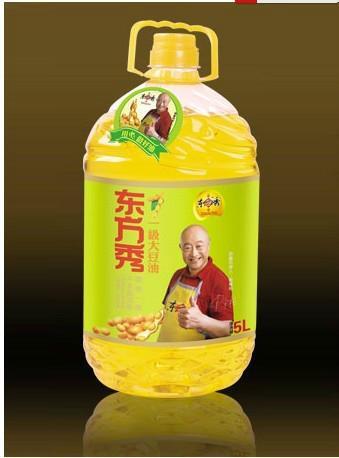 供应食用油