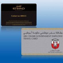 供应磁卡制作,磁卡制作,磁卡制作多少钱一张?批发