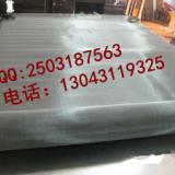 供应400目不锈钢席型网安平钢丝网厂