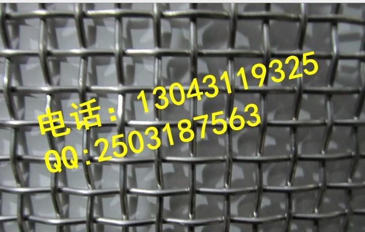 供应不锈钢筛网10目20目 轧花网价格