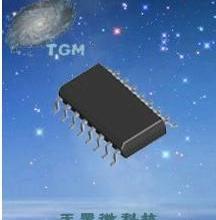 供应插卡音响ICFM收音IC   杰理方案RDA5807SP