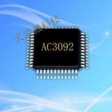 供应内置锂电时可供24co2  插卡音响方案AC3092