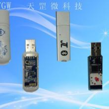 供应USB蓝牙音频接收器杰理蓝牙适配器图片