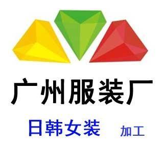 黑色t恤模板加工_广州女式t恤制衣厂H21248