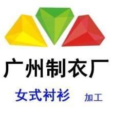 衬衫加工定做_寻找广州白云订做大型外贸女式衬衫L193008批发
