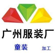 亲子装卫衣春装加工_广州外贸女装代工厂H06635