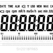 厂家直销LCD消毒柜TN液晶显示屏图片