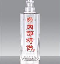 供应酒瓶乳白瓶,酒瓶乳白瓶价格,酒瓶乳白瓶厂家批发图片