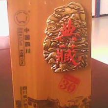 供应酒瓶酒类包装