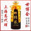 赖茅20年价格,赖茅赖贵山53度酒,赖茅上海批发