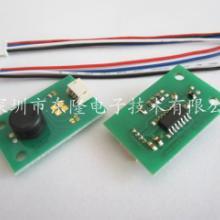 供应湿度传感器HTF3223LF