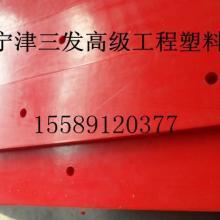供应挡煤板/高润滑煤仓衬板/高耐磨煤仓衬板图片