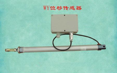 直线位移传感器销售
