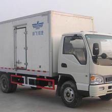 供应北铃牌BBL5073XLC型冷藏车批发