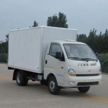 供应北铃牌BBL5022XLCD4型冷藏车批发