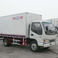 供应北铃牌BBL5040XLC型冷藏车批发