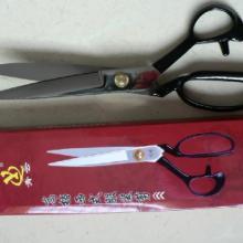 青州凯利德剪刀  各式服装剪刀、园艺热销