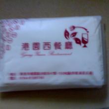 供应深圳胶袋装面巾纸-餐巾纸-钱夹式纸批发
