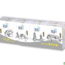 供应面巾纸厂家,东莞面巾纸批发,广告荷包纸订做,盒装纸