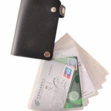 供應卡包卡套銀行卡包批發