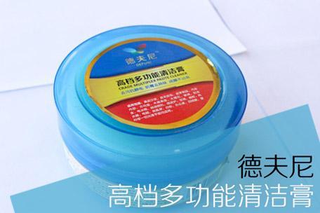 【强力去污】家居清洁剂 瓷砖清洁膏 多功能无水清洁膏厂家直供
