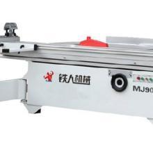 供应推台锯操作注意事项,佛山推台锯批发商,广州铁人木工机械推台锯铁批发