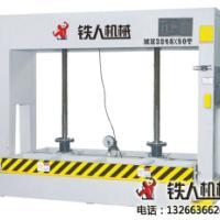 供应东莞1米3行程冷压机供货商,东莞1米3行程冷压机经销商