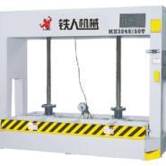 供应铁人50T冷压机压力机,佛山专业生产铁人木工机械冷压机厂家