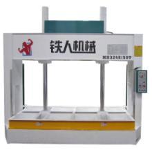 山西细木工板冷压机,山西细木工板冷压机首选铁人机械