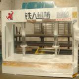 供应铁人50T胶合板冷压机,胶合板冷压机厂家,胶合板冷压机价格