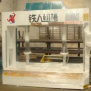 铁人木工冷压机制造商图片