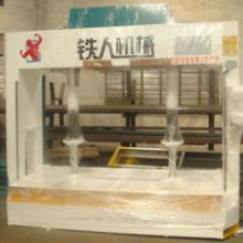 供应铝蜂窝板加工机器
