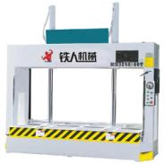 供应茂名铁人1米3行程冷压机直销商茂名铁人1米3行程冷压机制造商