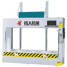 供应湛江50T木门冷压机供货商,湛江50T木门冷压机代理商