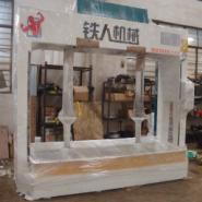 长沙市1米3冷压机制造商图片