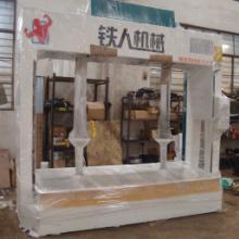 供应铁人冷压机板式家具必备机器