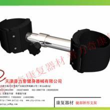 供应残疾人康复器械残疾人康复器材残疾人康复器材