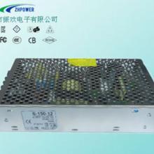 供应150WLED灯条电源铁壳电源