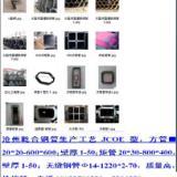 供应2013产品大全方管高频焊管