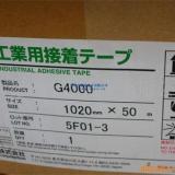 供应索尼G4000规格