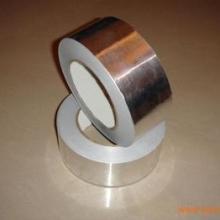 供应环保铝箔胶带 保温铝箔胶带 防腐铝箔胶带