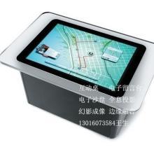 互动桌互动投影 触摸一体机 多点触摸一体机
