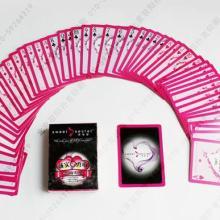 供应广告扑克牌印刷