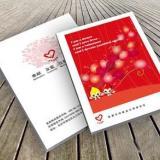 供应画册印刷厂,产品手册印刷,商务印刷,北京印刷厂