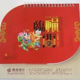供应北京广告台历印刷厂家2014年台历
