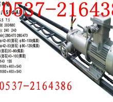 供应KHYD125工程岩石电钻批发