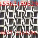 山东10号斜腿槽钢图片